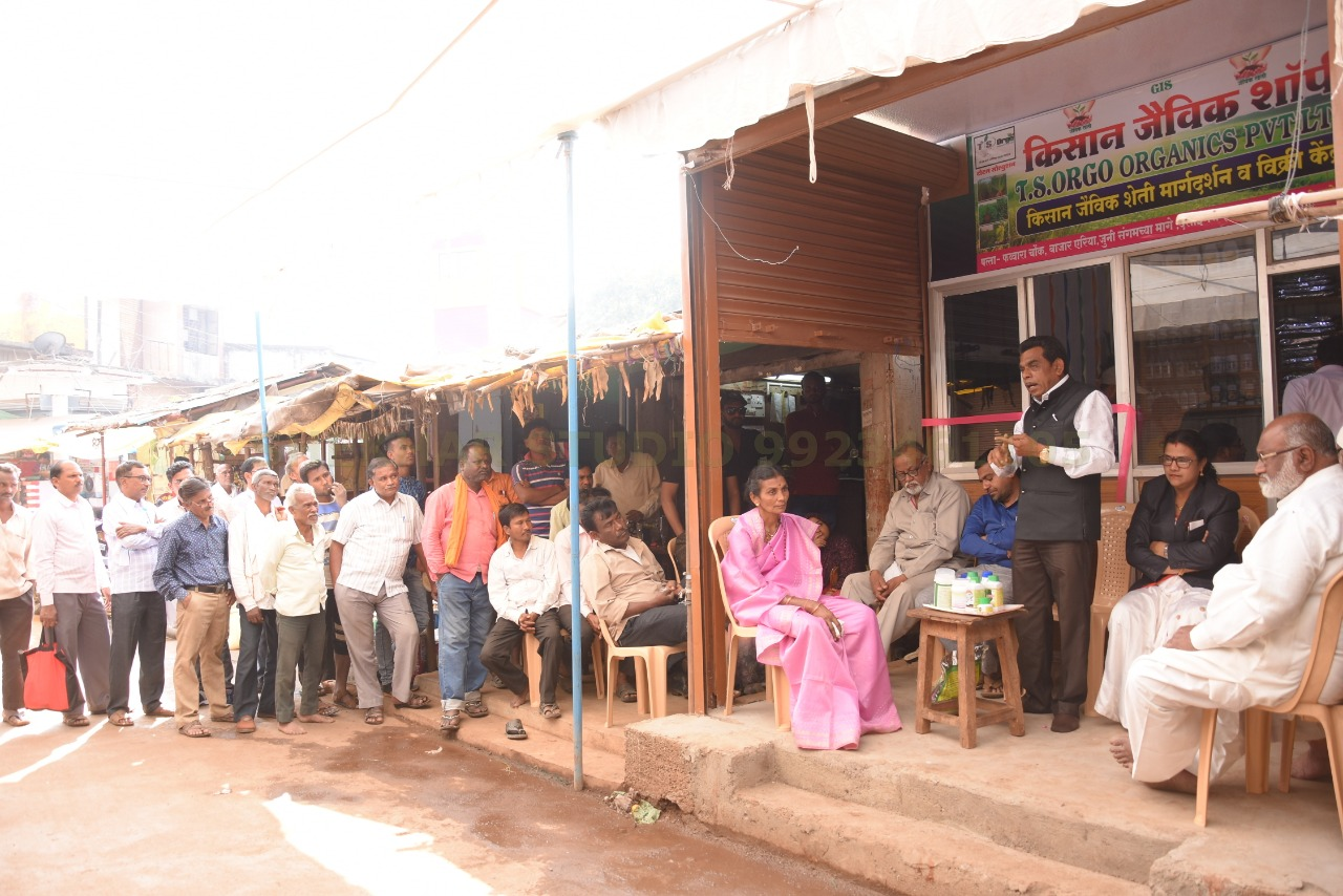 Shoppee Opening Meeting At -  Wadsa, Dist-Gadchiroli, MH.