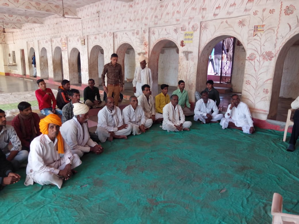 Chamarda, Dist-Agar, MP Farmer Meeting