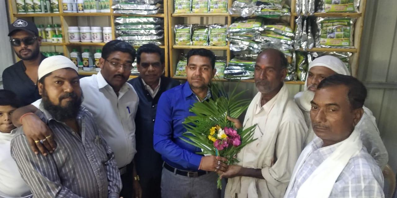 Shoppee Opening At -  Wadsa, Dist-Gadchiroli, MH.