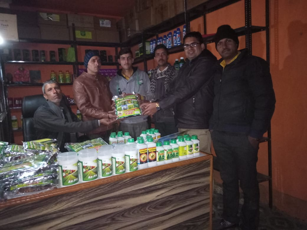 Shoppee Opening At - Chamarda, Dist -Agar, MP