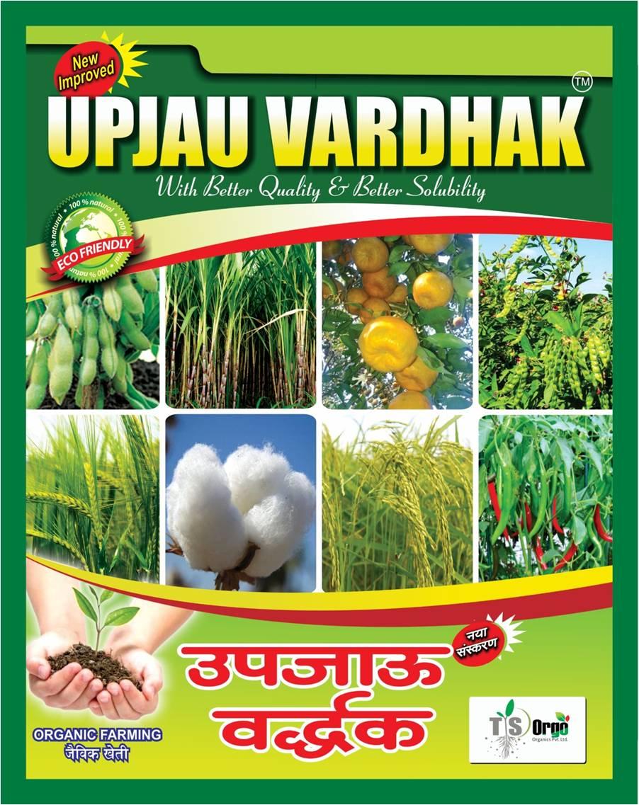 Upjau Vardhak - 500 GM