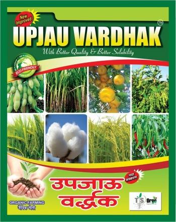 Upjau Vardhak - 10 KG