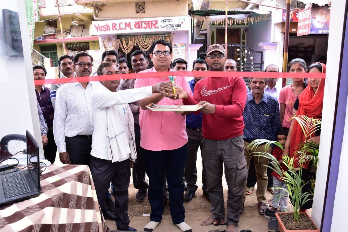 Anapurna Jaivik Bhandar Shoppee Opening Ceremony at Tumsar.