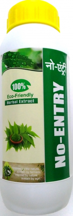 No-Entry - 500 ML