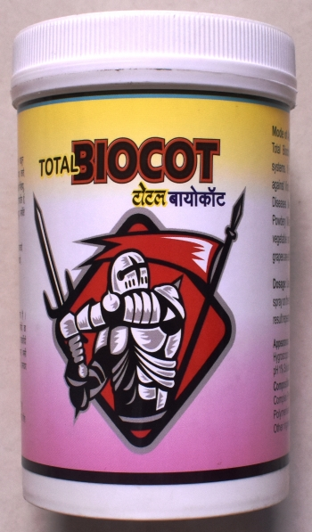 Biocot - 500 GM - 15 %