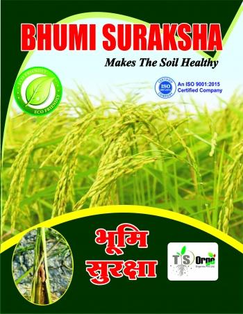 Bhumi Suraksha