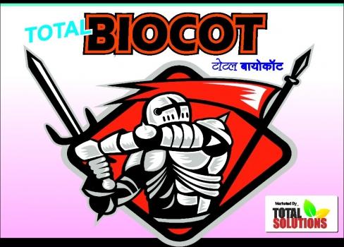 Biocot - 40 GM