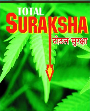 Total Suraksha - 25 ML