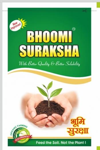 Bhoomi Suraksha 1 KG